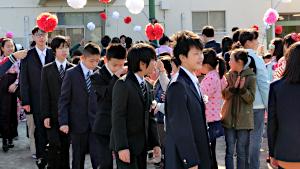 小学校 式 市 横浜 卒業 小学校の卒業式、卒業生の服装は?